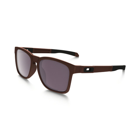 Oakley Catalyst Prizm Daily Polarized