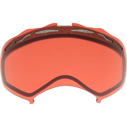 Oakley Replacement Lens Elevate Frame