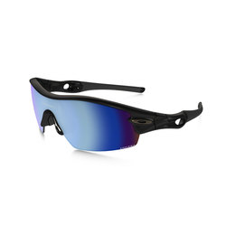 Oakley Radar Pitch Polarized Sunglasses
