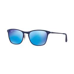 Ray-Ban RJ9539S Junior Sunglasses - Kids'