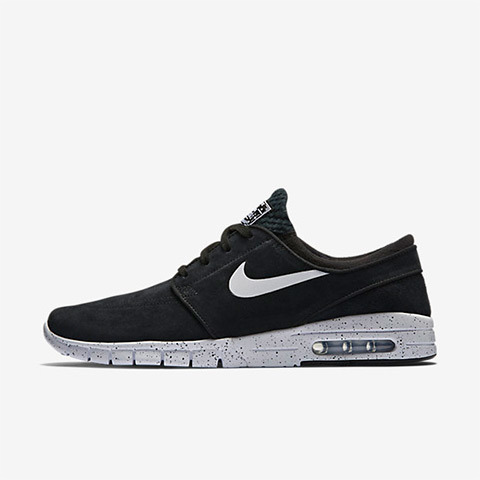 Nike Stefan Janoski Max Suede Shoes