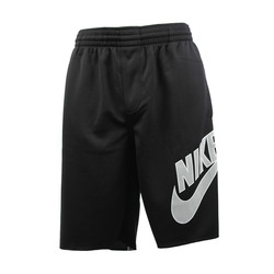 Nike SB Sunday DF Shorts