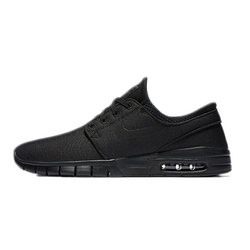 Nike Stefan Janoski Max Shoes