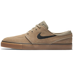 Nike Zoom Stefan Janoski Skate Shoes